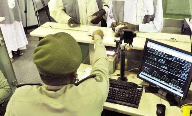 ریاض:سعودی عرب ویزا فیسوں کو بدلنے پر غور کر رہا ہے : وزارت کامرس