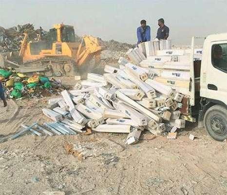 قطر:وزارت اکنامی اینڈ کامرس نے 135,000سے زائد جعلی الیکٹرونکس کا سامان ..