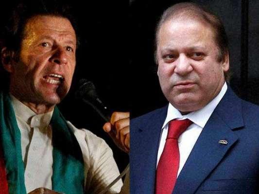 اگر نواز شریف کا مقابلہ عمران خان سے نہیں ہے تو۔۔؟ معروف صحافی نے کئی ..