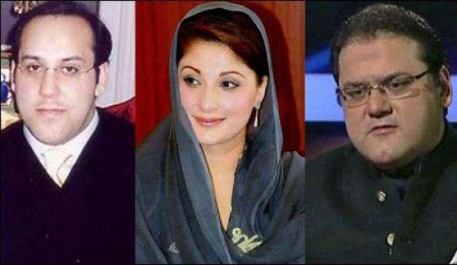 حسن، حسین، مریم نواز نے تحریک انصاف کی دستاویزات پر سپریم کورٹ میں ..