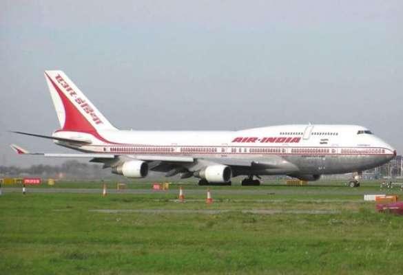 ائیر انڈیا کی پرواز میں دئے گئے کھانے سے کاکروچ برآمد