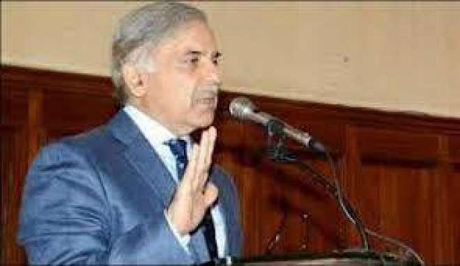 وزیراعلیٰ پنجاب محمدشہبازشریف کی خیبر ایجنسی کے علاقے میں امن لشکرپر ..