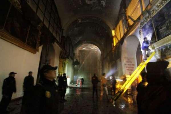 پیرو میں شاپنگ مال میں آتشزدگی ، 5 افراد ہلاک ہو گئے