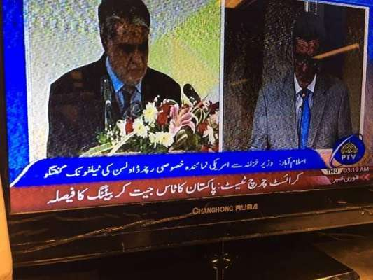 معروف چینلز نے پاکستان ، نیوزی لینڈکا پرانا میچ براہ راست قرار دیکر ..