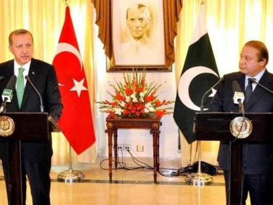 وزیر اعظم نواز شریف اور ترک صدر طیب اردگان کی مشترکہ نیوز کانفرنس