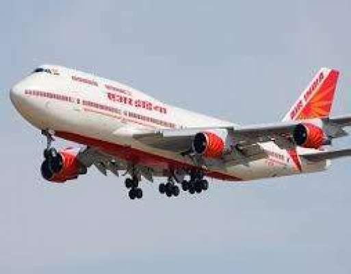 ائیر انڈیا کی پرواز میں مسافروں کے کھانے سے مردہ لال بیگ نکل آیا ،ْ ..