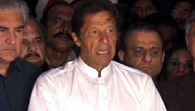 ابھی تو پارٹی شروع ہوئی ہے ، آگے آگے دیکھئے ہوتا ہے کیا ، عمران خان