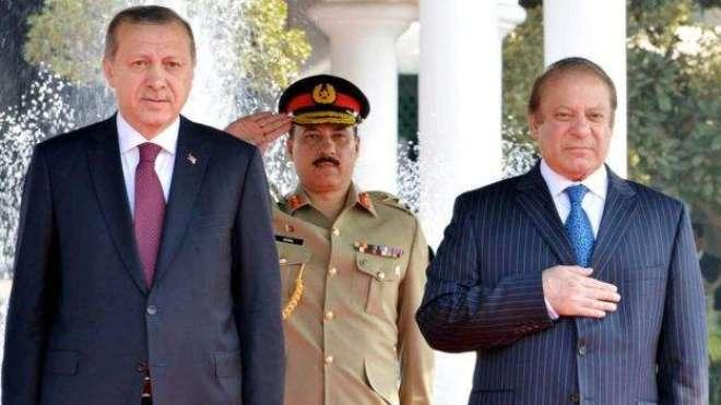 ترک صدرطیب اردوان نے وزیراعظم نوازشریف سے ملاقات -باہمی دلچسپی کے امور ..