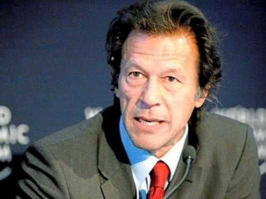 سپریم کورٹ میں سماعت سے مطمئن ہوں۔عمران خان