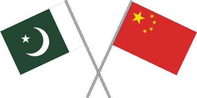 چینی بحری جہاز پاک بحریہ کے ساتھ چوتھی دوطرفہ بحری مشقوں میں حصہ لیں ..