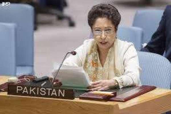 مشرق وسطیٰ امن و امان کی خرابی کا ذمہ دار اسرائیل ہے ' اقوام متحدہ مقبوضہ ..