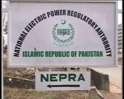 نیپرا نے بجلی کی قیمت میں ایک روپے 25 پیسے اضافہ کردیا