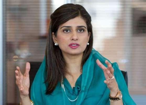 سابق وزیر خارجہ حناربانی کھر نے الیکشن لڑنے سے انکار کردیا