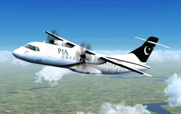 ملتان سے کراچی جانے والی پرواز پی کے 581 کے طیارے میں تکنیکی خرابی کے ..