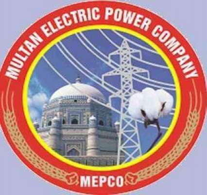 صارفین کو بہتر وولٹیج کے ساتھ بجلی فراہم کرنا اور شکایات کا فوری ازالہ ..