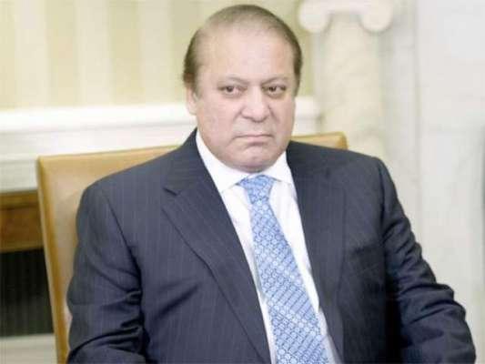 وزیر اعظم پاکستان میاں محمدنواز شریف کی67ویں سالگرہ 25دسمبر کو منائی ..