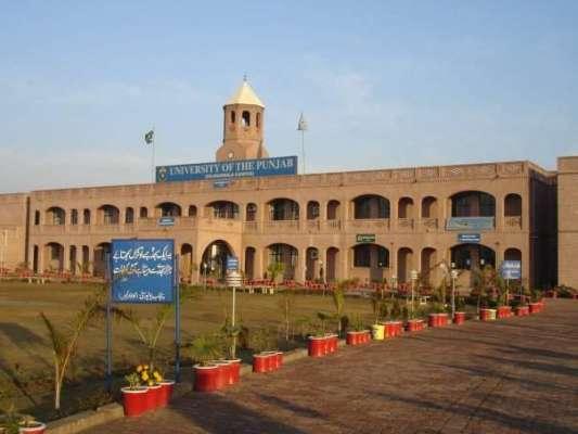 پنجاب یونیورسٹی سیلز ٹیکس کی مد میں 14 کروڑ 89 لاکھ کی نادہندہ نکلی