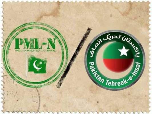جنوبی پنجاب محاذ کے بعد پاکستان تحریک انصاف کی ایک اور بڑی کامیابی