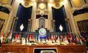 کرائسٹ چرچ حملے کے بعد نیوزی لینڈ کو او آئی سی اجلاس میں شرکت کی دعوت