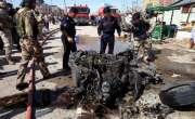 عراقی دارالحکومت بغداد کے صدر سٹی ڈسٹرکٹ میں داعش کے خودکش کار بم دھماکے ..