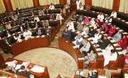 قبائلی اضلاع سے مخصوص نشستوں پر منتخب اراکین کے ناموں کا اعلان کر دیا ..
