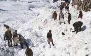 چترال 'شیر سال میں برفانی تودہ مکانات پر گرنے سے 14افراد جاں بحق '11افراد ..