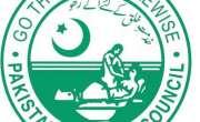 پاکستان سمیت دنیا بھر میں نرسوں کا عالمی دن ' ورلڈ نرسز ڈے'12 مئی کو ..