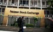 پاکستان اسٹاک ایکس چینج میں مندی ،سرمایہ کاروں کے مزید15ارب 90کروڑروپے ..