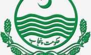 پنجاب حکومت کی طرف سے ترقیاتی سکیموںکے حوالہ سے پنجاب پولیس کو50کروڑروپے ..