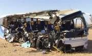 تیز رفتاری کے باعث مسافر بس الٹ گئی 14افراد زخمی