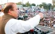 پیپلزپارٹی کی سندھ حکومت نےعوام کی امیدوں پرپانی پھیردیا،محمدنوازشریف