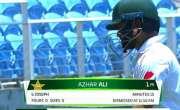 کنگسٹن ٹیسٹ: پاکستان کو جیت کے لیے مزید 20رنز درکار