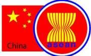گوانگ زی  میں 14ویں چین آسیان نمائش کا افتتاح