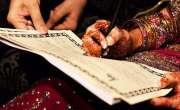 کم عمر جوڑے کو عمر پوری ہونے تک شادی نہ کرنے کا حکم