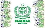 نادرا کی جانب سے ملک بھر میں ایک لاکھ سے زائد پشتونوں کے شناختی کارڈز ..