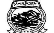 پشاور تعلیمی بورڈ میٹرک نتائج کا اعلان 6جولائی کو کریگا