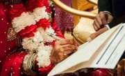پی ٹی آئی کے کھلاڑی فیضان نے برطانیہ کی 40سالہ خاتون سے شادی کر لی
