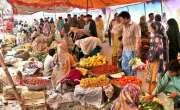 رمضان المبارک کے بابرکت مہینہ کے دوران عوام کو روز مرہ استعمال کی اشیاء ..