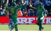 پاکستان کی ورلڈ کپ2019ءتک براہ راست رسائی یقینی ہو گئی