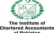 انسٹی ٹیوٹ آف چارٹرڈ اکاؤنٹنٹس آف پاکستان(آئی کیپ)کی ملک کے بڑے ..