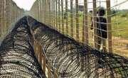 بھارتی فوج کی لائن آف کنٹرول پرجارحیت 'پونچھ سیکٹر میں فائرنگ کا سلسلہ ..