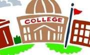 اعلیٰ تعلیمی کمیشن ژوب اور ڈیرہ مراد جمالی میں دو جامعات میں کالجز ..