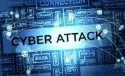 بھارتی ہیکرزکا حملہ،وزارت خارجہ کی ویب سائٹ سےوزیراعظم کا پروفائل ..