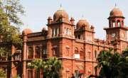 پنجاب یونیورسٹی 'چھ امیدواروں کو پی ایچ ڈی کی ڈگریاں جاری