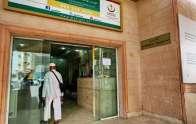 سعودی عرب، 40 منٹ تک دل کی دھڑکن بند رہنے کے بعد مریضہ زندگی ..