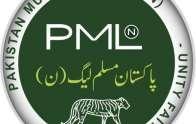 مسلم لیگ (ن) نے چوہدری نثار کے مقابلے میں قومی و صوبائی اسمبلی ..