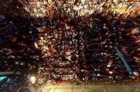 سیالکوٹ میں تحریک انصاف کا جلسہ بد نظمی کا شکار ، کارکنوں کی رکاوٹیں ..