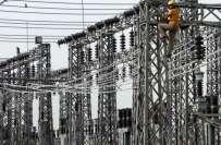 عوام کے لیے خوشخبری، نیپرا نے بجلی کی قیمتوں میں کمی کی منظوری دے دی