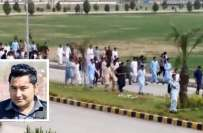 مردان مشال قتل کیس ، یونیورسٹی 18دن گزرنے کے باوجود نہ کھل سکی