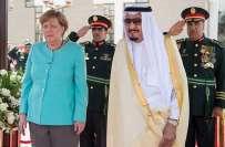 خواتین کیلئے پردے کی سختی کے باوجود جرمن چانسلر اینجلا مرکل کی سعودی ..